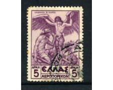 1935 - LOTTO/21073 - GRECIA - P/AEREA 5 d. MITOLOGICA - USATO