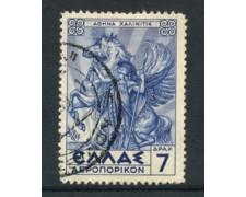 1935 - LOTTO/21074 - GRECIA - P/AEREA 7 d. MITOLOGICA - USATO
