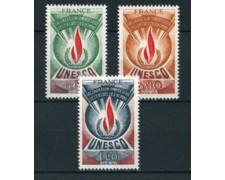 1975 - LOTTO/21255 - FRANCIA - UNESCO 3v. - NUOVI