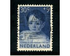 1957 - LOTTO/21294 - OLANDA - 30+9c. PRO INFANZIA - USATO
