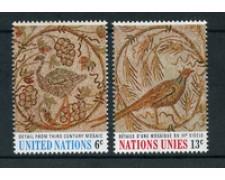 1969 - LOTTO/21391 - ONU U.S.A. - ARTE MOSAICO TUNISINO 2v. - NUOVI
