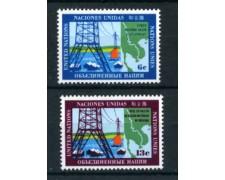 1970 - LOTTO/21393 - ONU U.S.A. - SVILUPPO NEL MEKONG 2v. - NUOVI