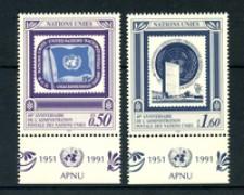 1991 - LOTTO/21440A - ONU SVIZZERA - 40° ANNIVERSARIO POSTE ONU 2v. - NUOVI CON APP.