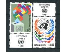 1991 - LOTTO/21441A - ONU SVIZZERA - POSTA  ORDINARIA  2v. - NUOVI CON APP.