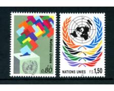1991 - LOTTO/21441 - ONU SVIZZERA - POSTA ORDINARIA 2v. - NUOVI