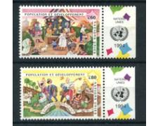 1994 - LOTTO/21449A - ONU SVIZZERA - POPOLAZIONE E SVILUPPO 2v. - NUOVI CON APP.