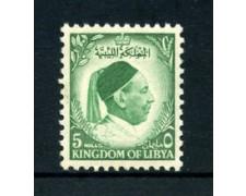 1952 - LOTTO/21522 - LIBIA  - 5m. VERDE  RE IDRISS - NUOVO