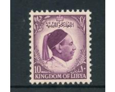1952 - LOTTO/21523 - LIBIA - 10m. LILLA RE IDRISS - NUOVO