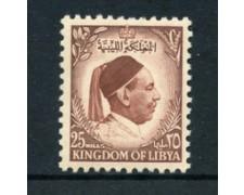 1952 - LOTTO/21524 - LIBIA - 25m. BRUNO RE IDRISS - NUOVO
