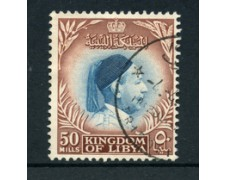 1952 - LOTTO/21526 - LIBIA - 50m. BRUNO AZZURRO RE IDRISS - USATO
