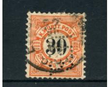 WURTTEMBERG - 1881 - LOTTO/21834 - 30p. ARANCIO PERFIN USATO