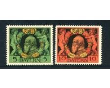BAVIERA - 1911 - LOTTO/21862 - ANNIVERSARIO DELLA REGGENZA CPL. LING.