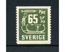 1954 - LOTTO/21917 - SVEZIA - 65 o. VERDE OLIVA  - NUOVO