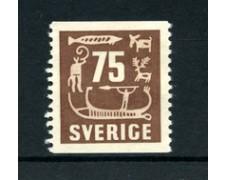 1954 - LOTTO/21918 - SVEZIA - 75 o. BRUNO - NUOVO