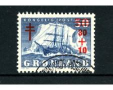 GROENLANDIA - 1958 - LOTTO/21964 - 30+10 su 50 o. AZZURRO ANTUTUBERCOLARE - USATO