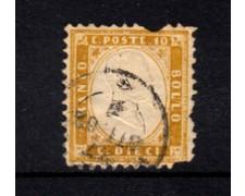 1862 - LOTTO/21977 - REGNO - 10 CENT. BISTRO - USATO