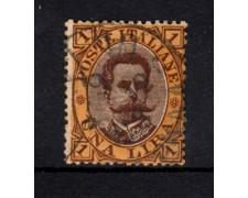 1889 - LOTTO/21980 - REGNO - 1 LIRA BRUNO GIALLO - USATO