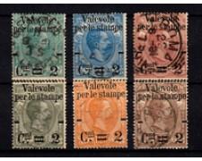 1890 - LOTTO/21981 - REGNO - VALEVOLI PER LE STAMPE 6v. - USATI
