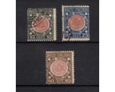 1921 - LOTTO/21986 - REGNO - ANNESSIONE VENEZIA GIULIA 3v. - USATI