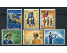 1963 - LOTTO/21993 - SOMALIA - FORZE FEMMINILI 6v. - NUOVI