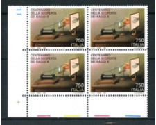 1995 - LOTTO/REP2203Q - REPUBBLICA - RAGGI X - QUARTINA