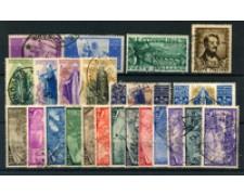 1948 - LOTTO/22040 - REPUBBLICA - ANNATA COMPLETA DI  23 FRANCOBOLLI USATI