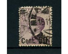 1923 - LOTTO/22064 - REGNO - 50 su 55 CENT. VIOLETTO BRUNO - USATO