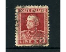 1927 - LOTTO/22069 - REGNO - 2,55 LIRE VITT. AMANUELE. III° - USATO