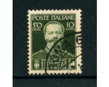 1928 - LOTTO/22071 - REGNO - 50+10C CENT. PRO VETERANI - USATO