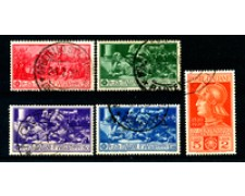 1930 - LOTTO/22075 - REGNO - FRANCESCO FERRUCCI  5v. - USATI