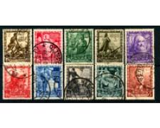 1938 - LOTTO/22089 - REGNO - PROCLAMAZIONE IMPERO 10v. - USATI