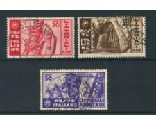 1935 - LOTTO/22090 - REGNO - LITTORIALI DELLA CULTURA 3v. - USATI