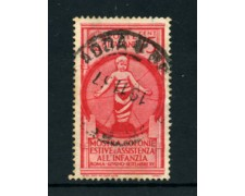 1937 - LOTTO/22095C - REGNO - 75 CENT. COLONIE ESTIVE - USATO