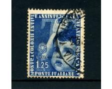 1937 - LOTTO/22096 - REGNO - 1,25 LIRE COLONIE ESTIVE - USATO