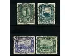 1950 - LOTTO/22147 - SOMALIA AFIS - PITTORICA 4v. - USATI FDC