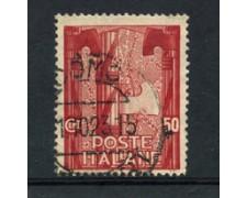 1923 - LOTTO/22224 - REGNO - 50cent. MARCIA SU ROMA - USATO