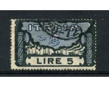 1923 - LOTTO/22226 - REGNO - 5 LIRE MARCIA SU ROMA - USATO