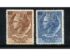 1955/57 - LOTTO/22232 - REPUBBLICA - 100/200 LIRE  SIRACUSANA NUOVI