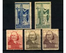 1924 - LOTTO/22246 - SAN MARINO - RITIRATA DI DI GARIBALDI 5v. - ling.