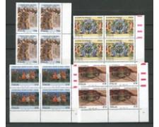 1996 - LOTTO/2235Q - REPUBBLICA - TESORI DEI MUSEI 4v. - QUARTINE