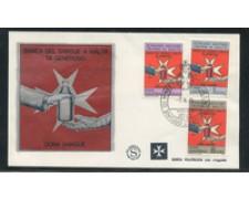 1975 - LOTTO/22386 - SMOM - BANCA DEL SANGUE - FDC