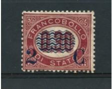 1878 - LOTTO/22400 - REGNO - 2 CENT. SU 0,30 LACCA - LING.