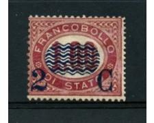 1878 - LOTTO/22401 - REGNO - 2 CENT. SU 1,00 LACCA - LING.