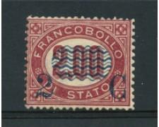1878 - LOTTO/22402 - REGNO - 2 CENT. SU 2,00 LACCA -