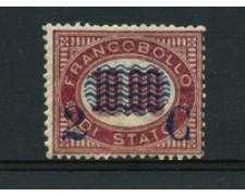 1878 - LOTTO/22403 - REGNO - 2 CENT. SU 10,00 LACCA -
