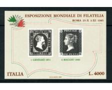 1985 - LOTTO/22407 - REPUBBLICA -  ITALIA 85  - FOGLIETTO NUOVO
