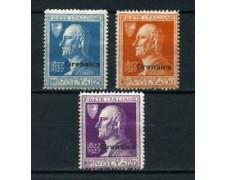 1927 - LOTTO/22409 - CIRENAICA - A. VOLTA 3v. - NUOVI