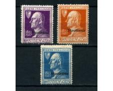 1927 - LOTTO/22412 - TRIPOLITANIA  - A. VOLTA 3v. - NUOVI