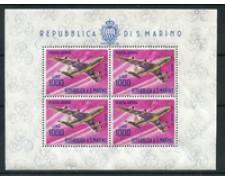 1964 - LOTTO/22418 - SAN MARINO - 1000 LIRE AEREO FOGLIETTO NUOVO