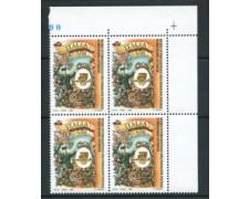 1996 - LOTTO/2245Q - REPUBBLICA - MUSEO IMMAGINE - QUARTINA
